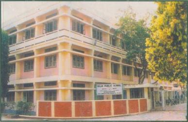 DPS building